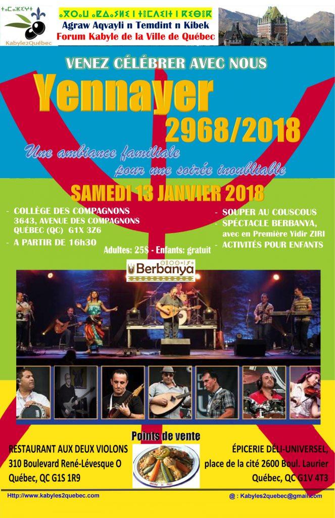 YENNAYER 2968 avec le Groupe BERBANYA- Le samedi 13 janvier 2018 à Partir  de 16H30
